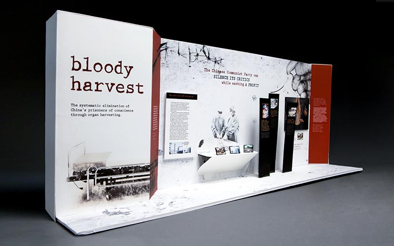 Bloody Harvest Exhibition Wall